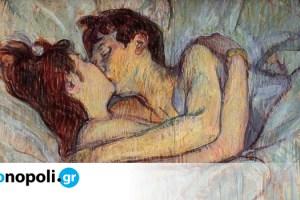 5 ιδέες για την ημέρα του Αγίου Βαλεντίνου εμπνευσμένες από τους αγαπημένους μας πίνακες - Monopoli.gr