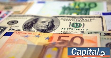 Το ευρώ υποχωρεί 0,22%, στα 1,1889 δολάρια
