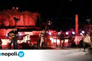 Mihalis Kalkanis Group: Σε δωρεάν, online streaming η συναυλία από το Μικρό Θέατρο της Αρχαίας Επιδαύρου - Monopoli.gr