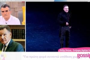 Κούγιας για Λιγνάδη: «Είμαι σίγουρος πως η υπόθεση αυτή δεν θα πάει ποτέ στο δικαστήριο»