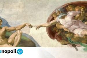 Μιχαήλ Άγγελος: Τα σπουδαιότερα αριστουργήματα του «θεϊκού» καλλιτέχνη της Αναγέννησης - Monopoli.gr