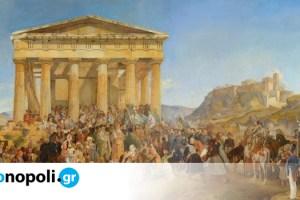 Μουσείο Μπενάκη: Online παρουσίαση της έκθεσης «1821 Πριν και Μετά»