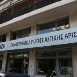 ΣΥΡΙΖΑ: Ατυχής η δήλωση Δρίτσα
