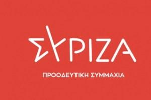 ΣΥΡΙΖΑ: Ο Κ. Μητσοτάκης επέλεξε την τεχνητή όξυνση στην υπόθεση Κουφοντίνα