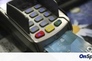 IOBE: Κάρτες και ηλεκτρονικές πληρωμές  απογείωσαν τα έσοδα από τον ΦΠΑ