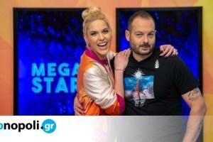 """""""Mega Star"""" με τη Μαντώ Γαστεράτου και τον Αντώνη Δημητριάδη"""