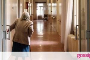 Γηροκομείο Χανίων: Νέα συγκλονιστική καταγγελία - Πούλησαν το σπίτι ηλικιωμένης με άνοια