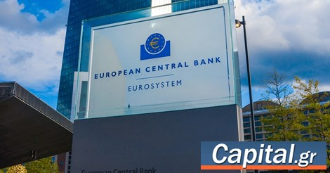 Ελληνικά ομόλογα 22 δισ. ευρώ έχει αγοράσει η ΕΚΤ υπό το PEPP