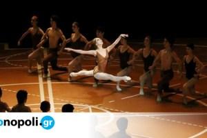 Η 9η Συμφωνία του Μπετόβεν, από τα μπαλέτα Μπεζάρ και του Τόκιο στο Christmas Theater Online - Monopoli.gr