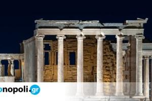 Οι νέοι φωτισμοί στα αθηναϊκά μνημεία ανανεώνουν τη σχέση μας με την πόλη - Monopoli.gr