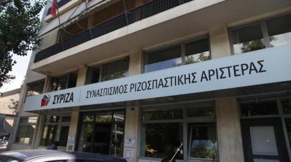 ΣΥΡΙΖΑ: Ο κ. Μητσοτάκης και η κυβέρνησή του ενορχήστρωσαν το σκάνδαλο της Πειραιώς