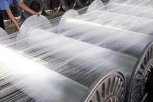 Σύσταση νέας εταιρείας από την Κλωστοϋφαντουργία Ναυπάκτου