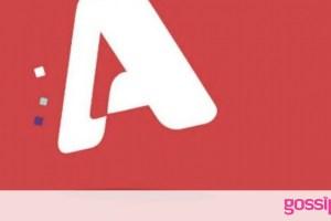 Τηλεθέαση: Πρωτιά για τον Alpha σε ψυχαγωγία και ενημέρωση τον Απρίλιο