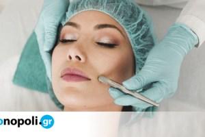 Τι είναι το Ulthera, η νέα τάση στην πλαστική χειρουργική; - Monopoli.gr