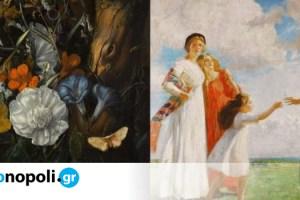 Το Sotheby's εγκαινιάζει την πρώτη αποκλειστικά «γυναικεία» δημοπρασία - Monopoli.gr