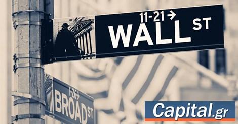 Νέο ιστορικό υψηλό για S&P, 140 μονάδες κερδισε ο Nasdaq