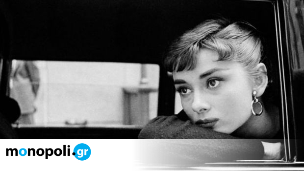 """Όντρεϊ Χέπμπορν: Η θλίψη πίσω από την """"τέλεια"""" εικόνα της σταρ"""