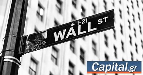 Απώλειες για Nasdaq και S&P 500 με 'βαρίδι' την τεχνολογία - Γύρισε θετικός στο τέλος ο Dow