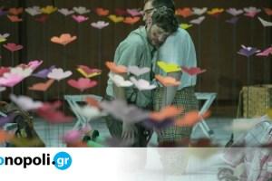 Θέατρο Online: 32 προτάσεις με παραστάσεις για το Σαββατοκύριακο 29-30 Μαΐου