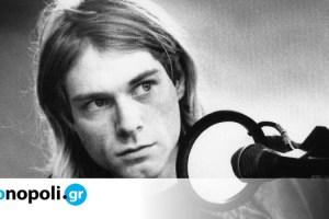 Κερτ Κομπέιν: Για πρώτη φορά στη δημοσιότητα αρχεία του FBI σχετικά με τον θάνατό του - Monopoli.gr