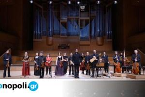 Μέγαρο: Οι Μουσικοί της Καμεράτας ερμηνεύουν επτά κοντσέρτα του Antonio Vivaldi