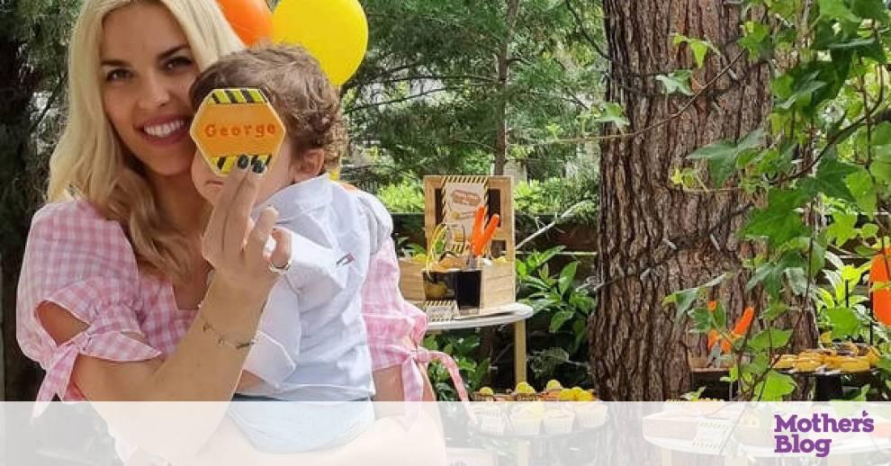Μαντώ Γαστεράτου:Το πάρτι για τη γιορτή του γιου της είχε απίθανη διακόσμηση