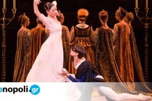Ρωμαίος και Ιουλιέτα, από το Μπαλέτο Μαριίνσκι στο Christmas Theater Online