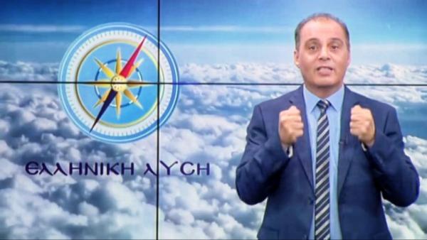 Eπαναφορά της θανατικής ποινής ζητά ο Κ. Βελόπουλος