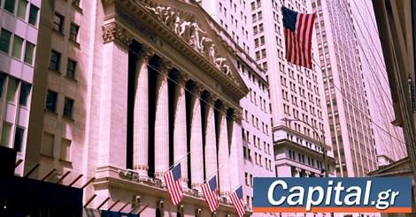 Δεύτερο διαδοχικό ρεκόρ για τον S&P 500 - Μεικτή η εικόνα των δεικτών στην εβδομάδα