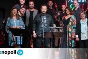 Εκδηλώσεις Online: 25 προτάσεις με συναυλίες, ταινίες, εκθέσεις και άλλες δράσεις για το Σαββατοκύριακο 5-6/6