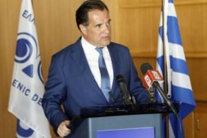 Ελληνική Αναπτυξιακή Τράπεζα- Ευρωπαϊκή Τράπεζα Επενδύσεων: Δάνεια 2 δισ. ευρώ σε επιχειρήσεις