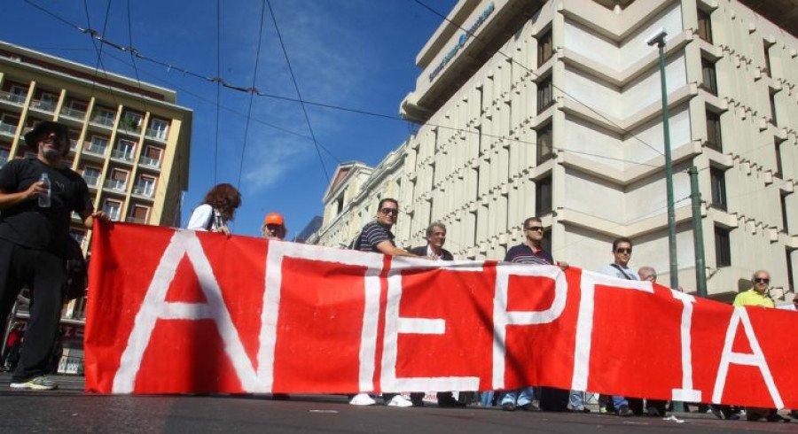 Η απεργία στα ΜΜΜ: Μόνο τα λεωφορεία θα κινούνται 9:00-21:00 – Δεμένα τα πλοία στα λιμάνια
