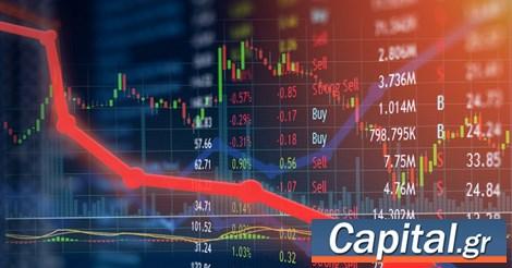 Η Fed προβλημάτισε τη Wall Street – Απώλειες 265 μονάδων για Dow