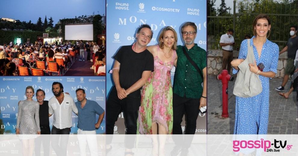 Οι celebrities πήγαν θερινό σινεμά - Όσα έγιναν στην πρεμιέρα της ταινίας «Monday»
