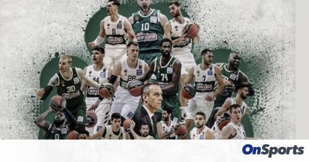 Παναθηναϊκός ΑΟ: Τα «πράσινα» συγχαρητήρια για την κατάκτηση του πρωταθλήματος