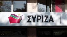 ΣΥΡΙΖΑ-ΠΣ: «Η ΝΔ ψήφισε μόνη της την καταστροφή της ζωής των εργαζομένων»