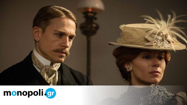 TV Guide: Οι εξελίξεις στις σειρές και οι ταινίες που θα δούμε στην τηλεόραση την Παρασκευή 11 Ιουνίου