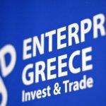 Enterprise Greece: Η Πολωνία σημαντικός προορισμός για τα ελληνικά εξαγωγικά προϊόντα