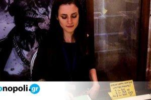 Go girl! Go: H DaNi από την Αθήνα σηκώνει κύμα στην παγκόσμια σκηνή των comics - Monopoli.gr
