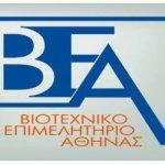 ΒΕΑ: Συντονισμένη αντίδραση του κλάδου τροφίμων στην υποβάθμιση της μεσογειακής διατροφή