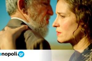 Εκδηλώσεις, ταινίες, εκθέσεις: 12 προτάσεις για την εβδομάδα 5-11 Ιουλίου - Monopoli.gr