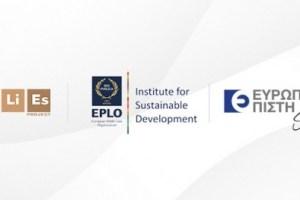 Ευρωπαϊκή Πίστη: Καθαρισμός 2 παραλιών της Αττικής στο πλαίσιο δράσεων Εταιρικής Κοινωνικής Ευθύνης