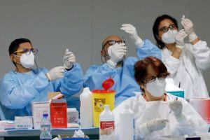 Το Ισραήλ δοκιμάζει το πρώτο εμβόλιο κατά του κορωνοϊού σε… χάπι