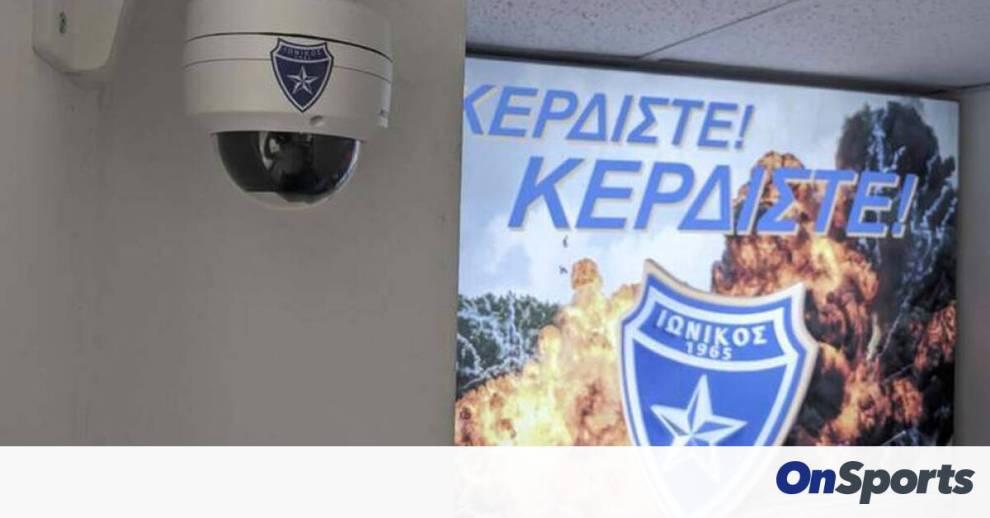 Ιωνικός: Τοποθετήθηκαν και κάμερες ασφαλείας (photos)