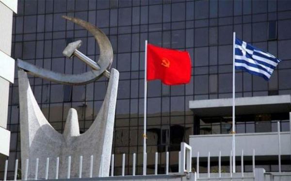 ΚΚΕ: Το μήνυμα για τα 47 χρόνια από την κατάρρευση της δικτατορίας
