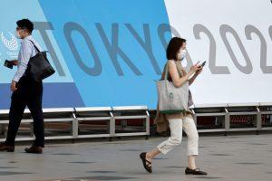 Κοροναϊός: Περισσότερα από 1.760 κρούσματα εντοπίστηκαν στο Τόκιο τις τελευταίες 24 ώρες - Ειδήσεις - νέα - Το Βήμα Online