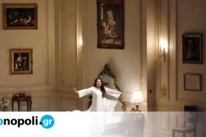 Μαρίνα Αμπράμοβιτς: Οι επτά θάνατοι της Μαρίας Κάλλας στη Λυρική – Ξεκινάει η προπώληση εισιτηρίων - Monopoli.gr