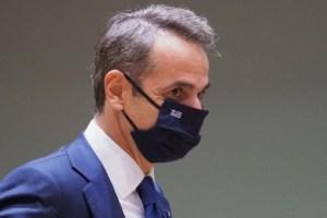 Μητσοτάκης: Η Ελλάδα θα υπερασπιστεί τα κυριαρχικά της δικαιώματα όπου και όποτε είναι απαραίτητο