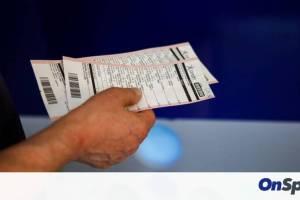 Μυθικό ποντάρισμα στο Πάμε Στοίχημα! Με 4,25 ευρώ κέτδισε πάνω από 13.5000 ευρώ