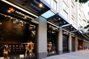 Οι τράπεζες παίρνουν την Notos Com με μετοχοποίηση χρεών – Νέο σχέδιο διάσωσης